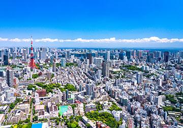 東京事務所の理念